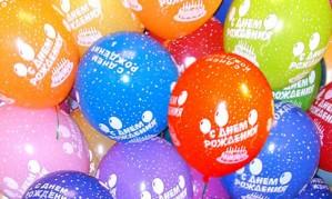 Как мы печатаем на воздушных шарах?[150]