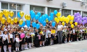 Воздушные шарики для оформления школьных событий[150]